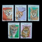 MADAGASCAR WILD CAT STAMPS 1986