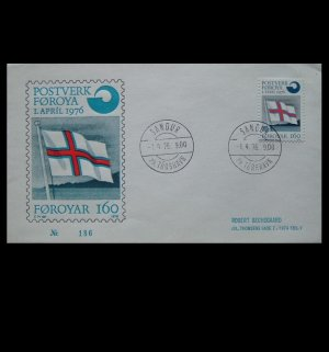 FLAG OF FAROE ISLANDS STAMPS FIRST DAY COVER 1976