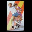 CUBA ESPANA SPAIN 1982 FIFA FOOTBALL WORLD CUP STAMP SOUVENIR MINIPAGE