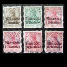 GERMANY DEUTSCHES REICH MAROKKO MOROCCO OVERPRINT STAMPS