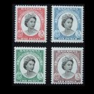 BAHAMAS QUEEN ELIZABETH II POSTAL CENTENARY STAMPS 1959
