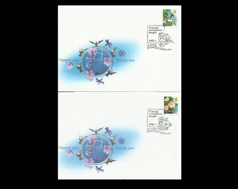 UKRAINE FIFTH INTERNAL POST FLOWER STAMPS FIRST DAY COVERS 2005