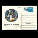 SOVIET UNION RUSSIA  UNITED NATIONS PEACE IN SPACE SECOND ANNIVERSARY PREPRINTED STAMP 1982