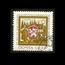RUSSIA SOVIET UNION 25th ANNIVERSARY CZECH LIBERATION STAMP 1970
