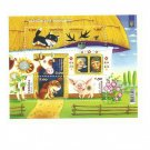 UKRAINE UKRAINIAN FARMSTEAD CARTOON ANIMAL STAMPS 2011