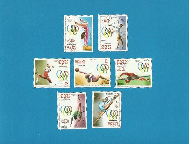 CAMBODIA SEOUL OLYMPIC GAMES STAMPS 1988