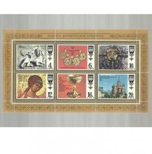 SOVIET UNION CCCP RUSSIAN ART STAMP BLOC MINIPAGE 1977