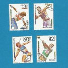 BULGARIA SET OF FOUR OLYMPHILEX OLYMPIC STAMPS STAMPS 1989