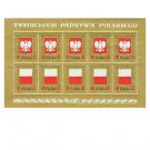 POLAND POLISH EAGLE AND FLAG MINISHEET 1966