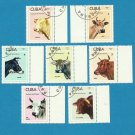 CUBA CATTLE COW BOVINE STAMPS 1973