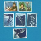 CUBA MANNED SPACE FLIGHT STAMPS 1976