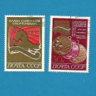 RUSSIA SOVIET UNION CCCP MUNICH  OLYMPIC MEDAL VICTORY STAMPS 1972