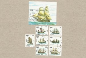 CAMBODIA SAILING SHIP STAMP AND MINIPAGE COLLECTION 1990