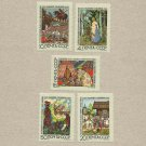 RUSSIA CCCP SOVIET UNION FAIRY TALE STAMPS 1969