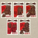 RUSSIA SOVIET UNION CCCP  40th ANNIVERSARY VICTORY SECOND WORLD WAR STAMPS 1985