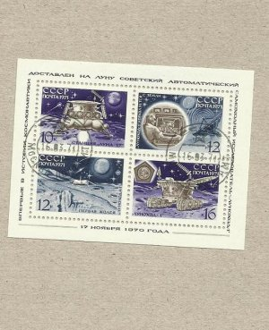 RUSSIA CCCP STAMPS SOVIET MOON EXPLORATION 1971