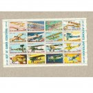 EQUATORIAL GUINEA PAGE OF SIXTEEN VINTAGE AIRCRAFT STAMPS 1979