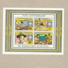 TANZANIA 75th ANNIVERSARY OF WORLD BOY SCOUTING 1982 STAMP MINISHEET