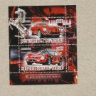 REPUBLIC OF CHAD FERRARI 275 GTB AND 250 GTO STAMPS ON STAMP MINIPAGE