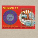 EQUATORIAL GUINEA MUNICH OLYMPICS SWIMMING STAMP MINISHEET 1972