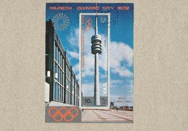 YEMEN ARAB REPUBLIC MUNICH OLYMPIC CITY STAMP MINIPAGE 1972