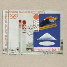 YEMEN ARAB REPUBLIC YAR SAPPORO WINTER OLYMPIC  CITY STAMP MINIPAGE 1972