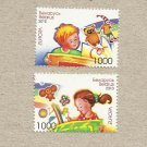 BELARUS EUROPA STAMPS CHILDRENS BOOKS 2010 MNH MINT NEVER HINGED