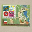 YEMEN ARAB REPUBLIC YAR SAPPORO WINTER OLYMPIC GAMES STAMP MINIPAGE 1971