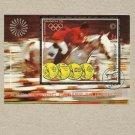 YEMEN ARAB REPUBLIC SHOW JUMPING MUNICH OLYMPIC STAMP MINIPAGE 1972