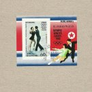 NORTH DPR KOREA LAKE PLACID WINTER OLYMPICS SKATING UNPERFORATED STAMP MINIPAGE 1980