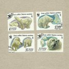 RUSSIA CCCP WWF POLAR BEAR STAMPS 1987