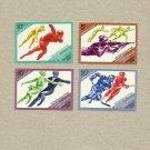 RUSSIA SARAJEVO WINTER OLYMPICS STAMPS 1984
