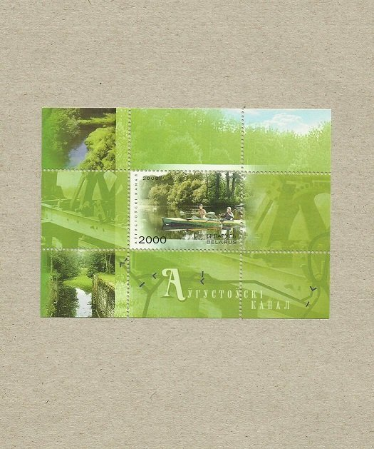 BELARUS AVGUSTOVO CANAL MINIPAGE STAMP 2006