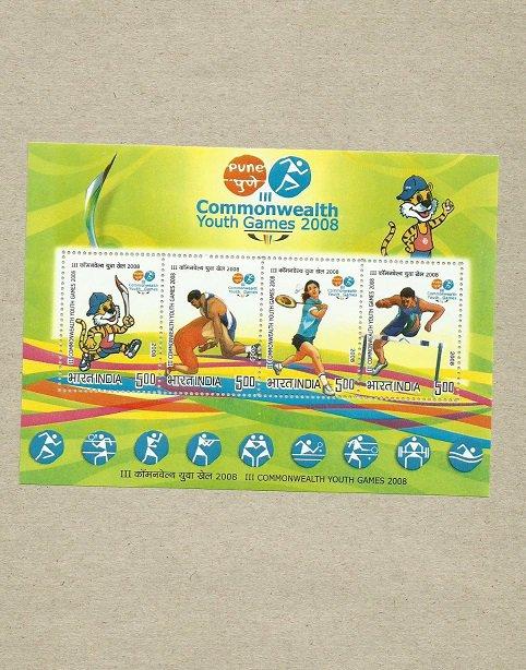 INDIA III COMMONWEALTH YOUTH GAMES STAMP MINISHEET 2008