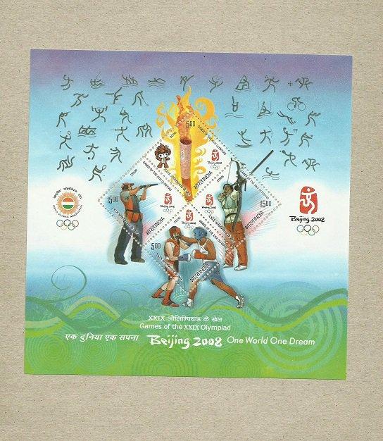 INDIA BEIJING SUMMER OLYMPIC GAMES STAMP MINISHEET 2008
