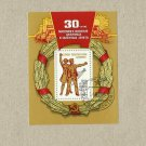 RUSSIA SOVIET UNION 30th ANNIVERSARY UNUSED LANDS 1984 50k STAMP SOUVERNIR SHEET