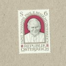 AUSTRIA VISIT OF POPE JOHN PAUL II STAMP 1983