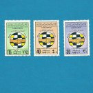 LIBYA TECHNICAL COOPERATION STAMPS 1978