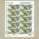 UKRAINE SIKORSKY S-22 S-23 ILYA MUROMETS AIRLINER BOMBER AIRCRAFT STAMP SHEET 2014
