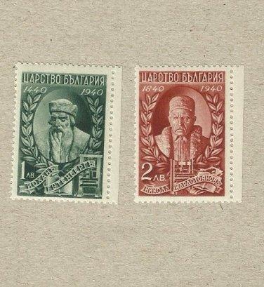 BULGARIA GUTENBERG PRINTING PRESS MNH WARTIME STAMPS 1940