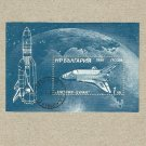 BULGARIA CCCP SOVIET UNION SPACE SHUTTLE STAMP SOUVENIR SHEET 1988