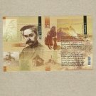 UKRAINE BIRTH OF TARAS SHEVCHENKO 200th ANNIVERSARY STAMPS 2010
