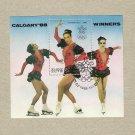 NORTH DPR KOREA CALGARY KATARINA WITT WINTER OLYMPIC GAMES STAMP 1988