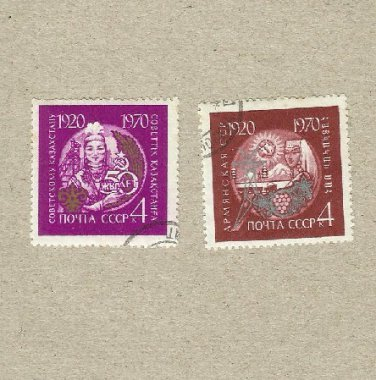 RUSSIA SOVIET UNION WOMEN AND MOFITS ARMENIA AND KAZACHSTAN STAMPS 1970