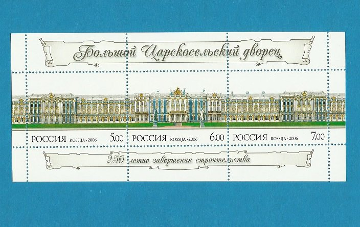 RUSSIA 250th ANNIVERSARY OF THE TSARSKOSELSKY PALACE STAMPS 2006