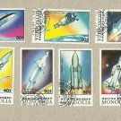 MONGOLIA SPACE EXPLORATION STAMPS 1989