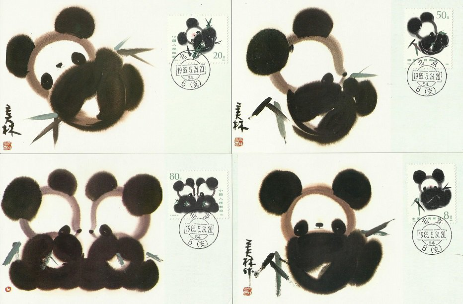 CHINA BEIJING POST OFFICE  PANDA MAXIMUM CARDS 1985