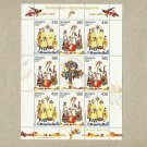 BELARUS STAMPS BELARUSSIAN NATIONAL COSTUME 2003