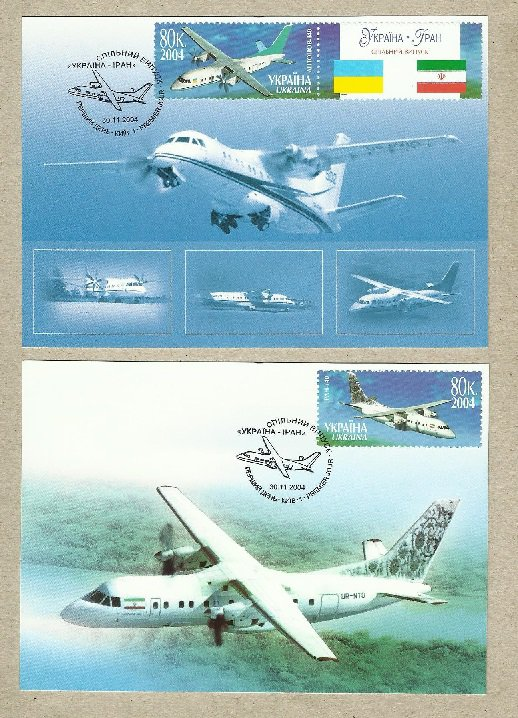 UKRAINE IRAN JOINT ISSUE AVIATION MAXIMUM POST CARDS 2004
