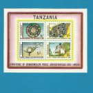 TANZANIA CONFERENCE COMMONWEALTH POSTAL ADMINISTRATIONS 1981 STAMP MINISHEET